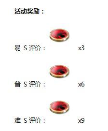 活动4.jpg