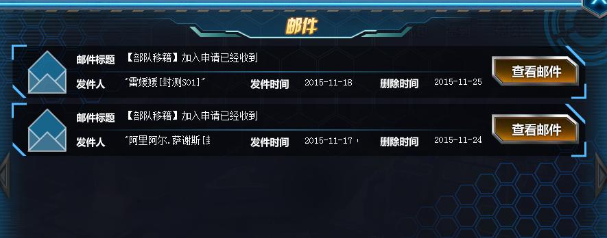 QQ截图20151119021145.png