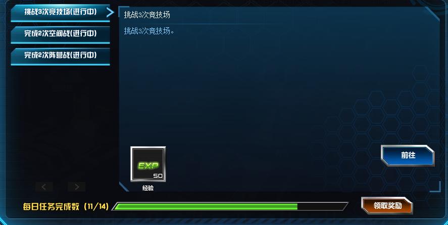 QQ截图20151119021509.png