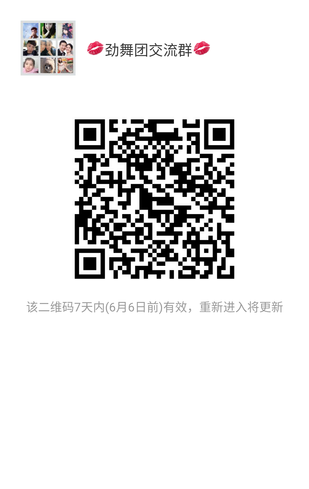 mmqrcode1464575986201.png