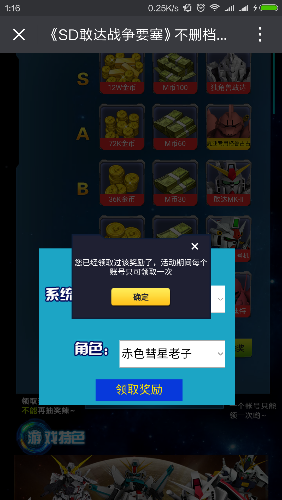 Screenshot_2016-07-25-01-16-06_com.tencent.mm.png