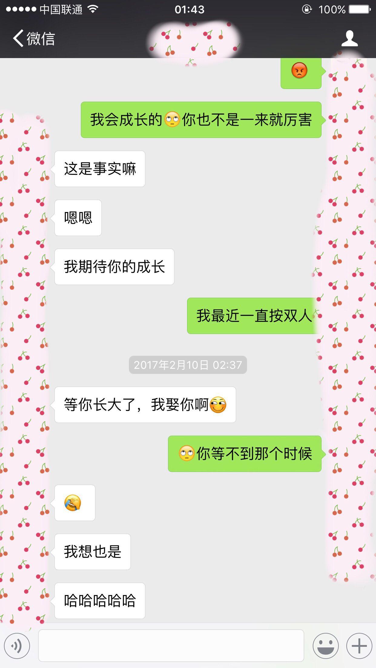 QQ图片20170511015244.jpg
