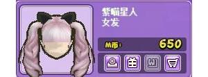 紫喵.jpg