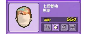 七彩悸动..png
