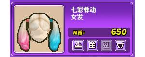 七彩悸动.png