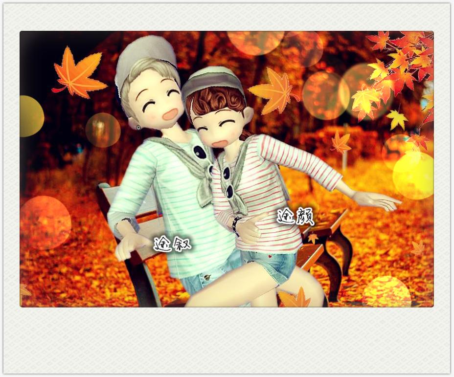 爱在深秋.jpg