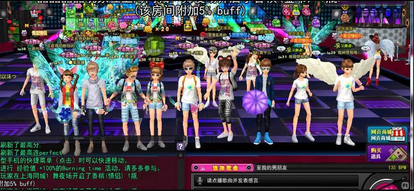 QQ图片20170601170521.png