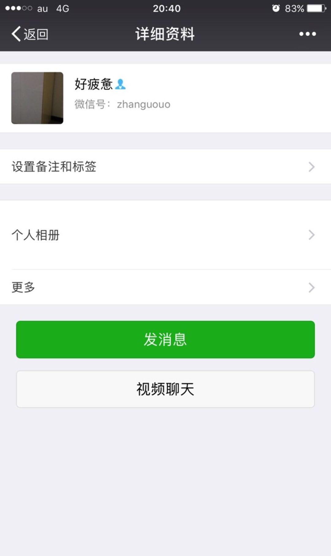 QQ图片20170612220123.jpg