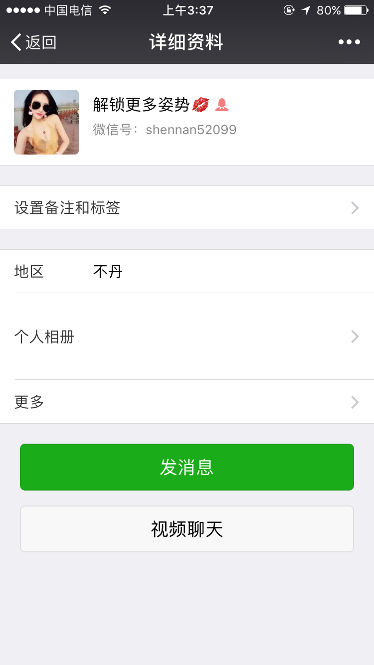 QQ图片20170708194810.png