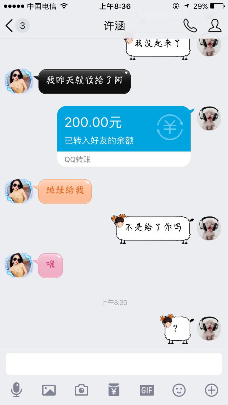 QQ图片20170708194816.png