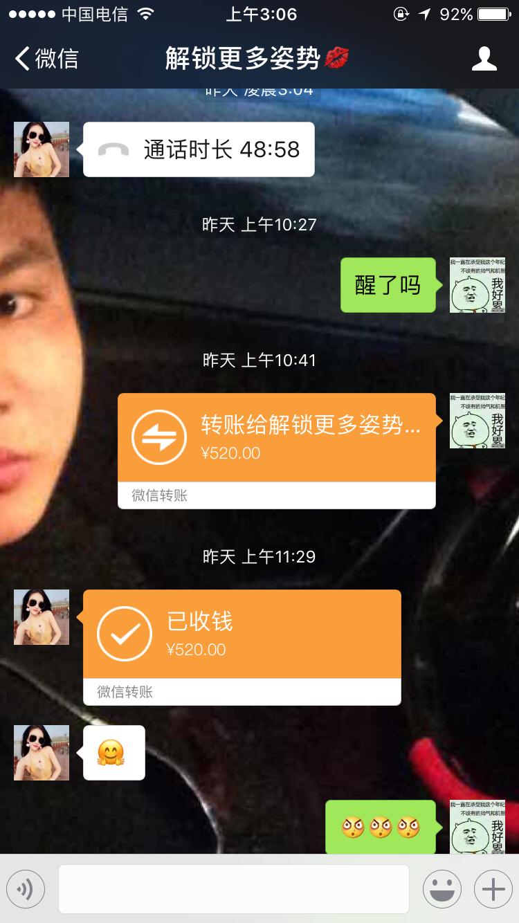 QQ图片20170708194822.png