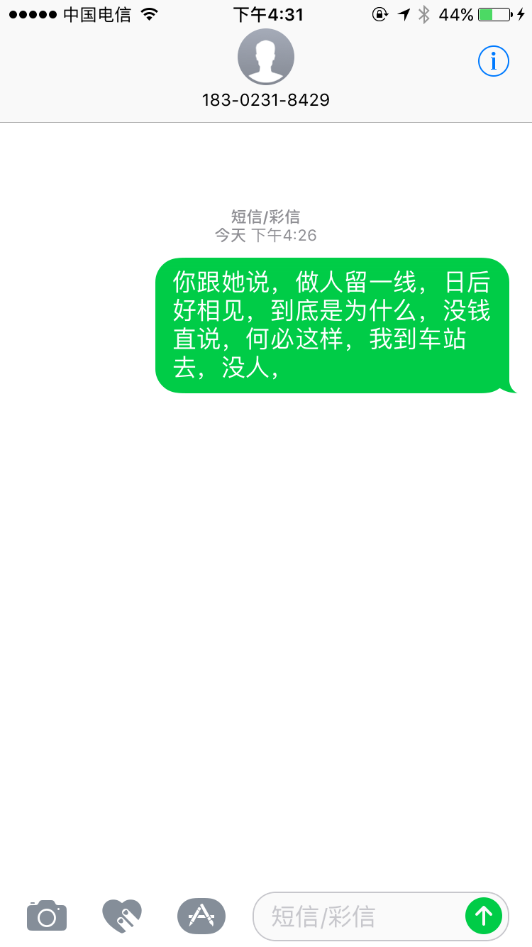 QQ图片20170708194834.png