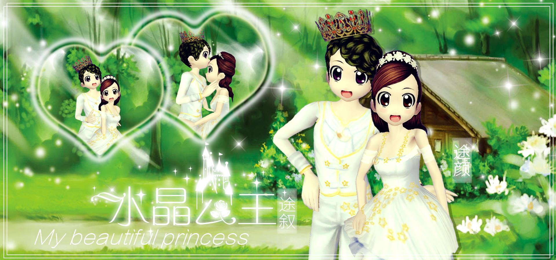 My beautiful princess.jpg