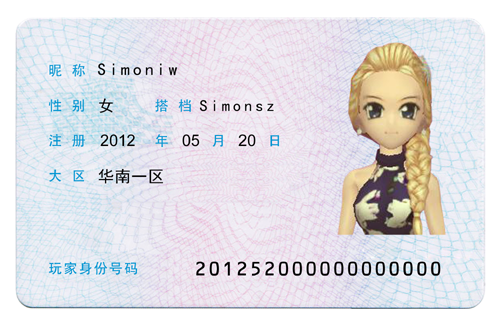 Simoniw.png