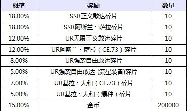 QQ截图20171025173202.jpg