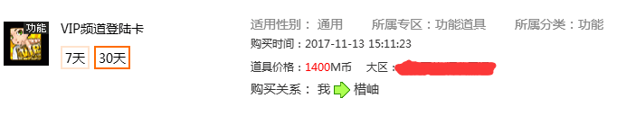 QQ图片20171113153914.png