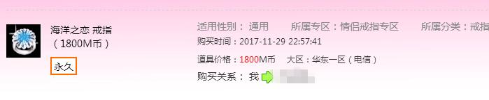 343434副本.png