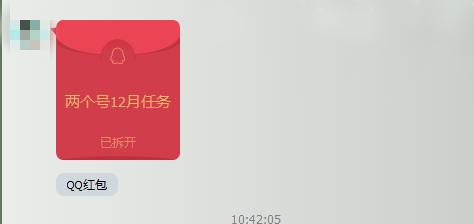 33333444_副本.png