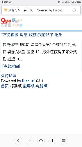 Screenshot_2017-12-28-00-00-13-090_com.android.browser.png