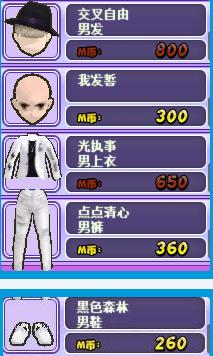 男.png