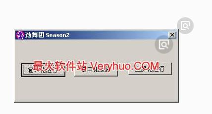 QQ截图20180114132125.png