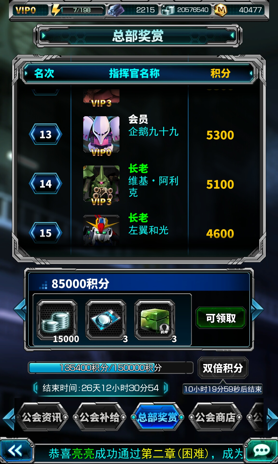 S80127-112908.jpg