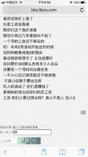 F2A5CEF4-FBE3-4CE8-8CCF-079F9A412F61.png