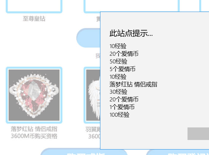 QQ图片20180214000547.png