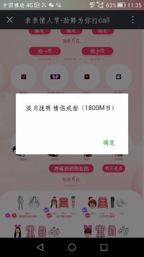Screenshot_2018-02-14-11-35-39.jpeg