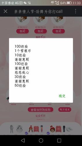 Screenshot_2018-02-14-11-33-12.jpeg