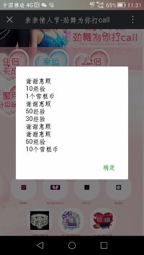 Screenshot_2018-02-14-11-31-11.jpeg