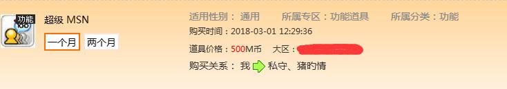QQ图片20180301123020.png