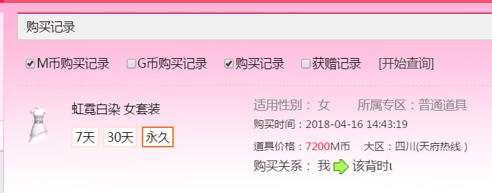 QQ图片20180416171739.png