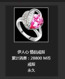 QQ图片20180416205057.png