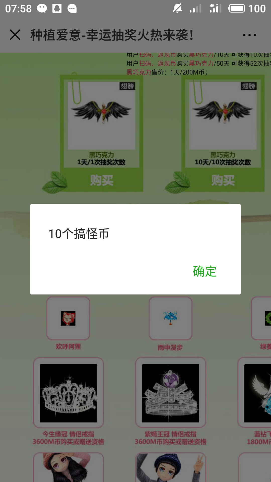 S80811-075851.jpg