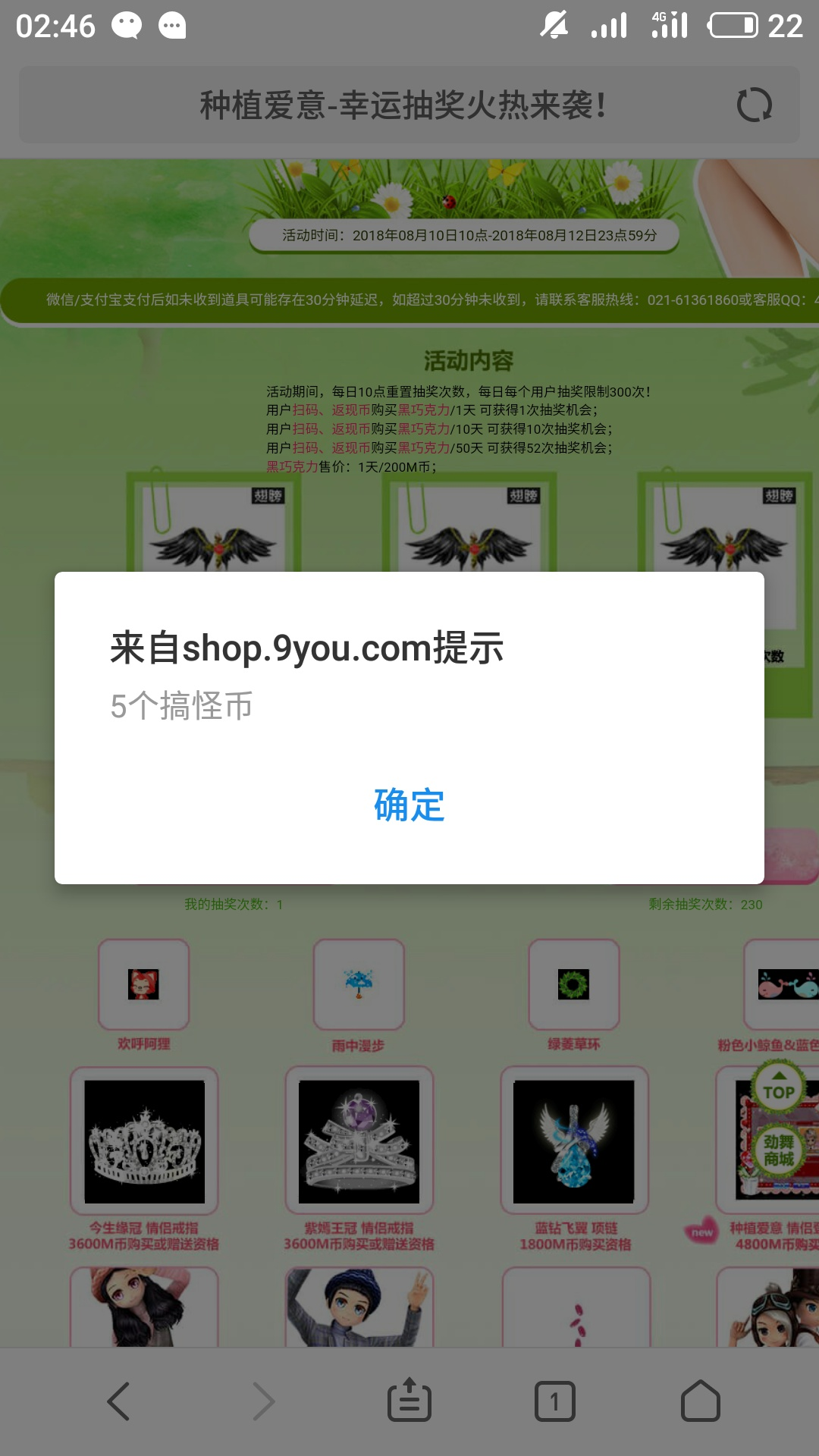 S80811-024636.jpg