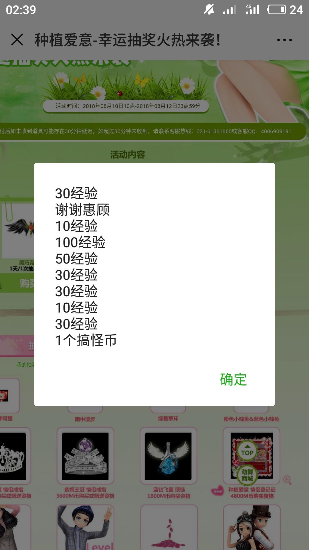 S80811-023916.jpg