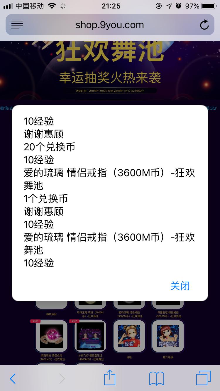 QQ图片20181109214100.png