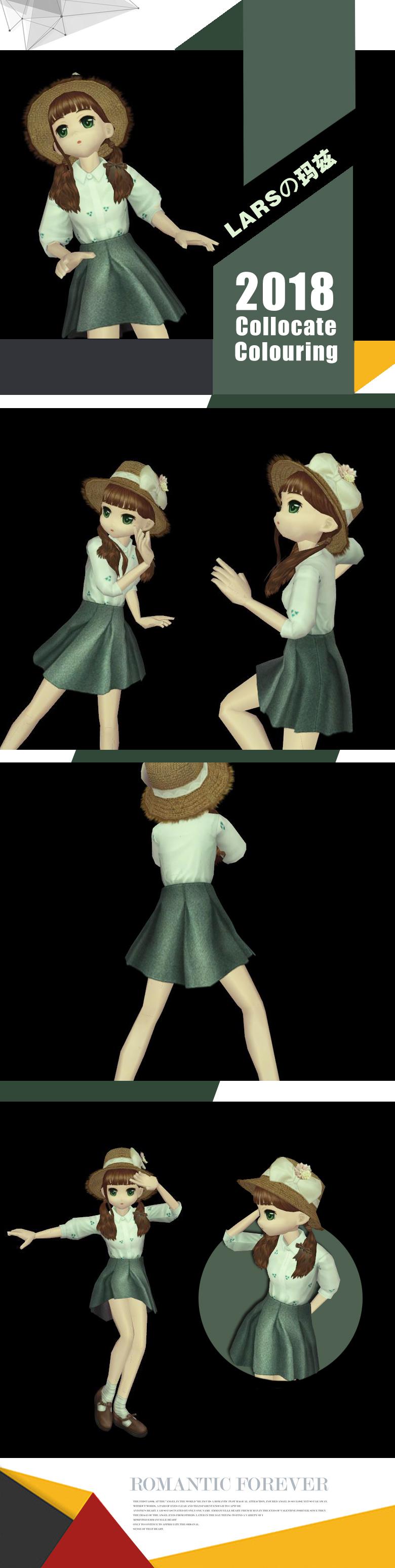 草帽2.jpg