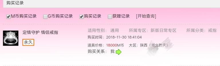 超级截屏_20181201_151237_mh1543648520798.jpg