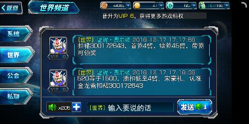 Screenshot_2018-12-18-01-32-34-287_com.jiuyou.sdgs.mi.png
