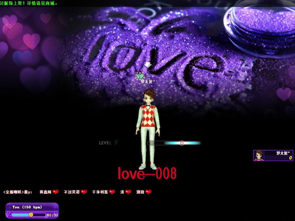 LOVE-008.jpg