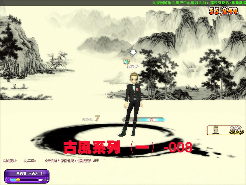 古风系列(一)-008.jpg