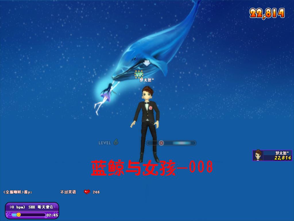 蓝鲸与女孩-008.jpg