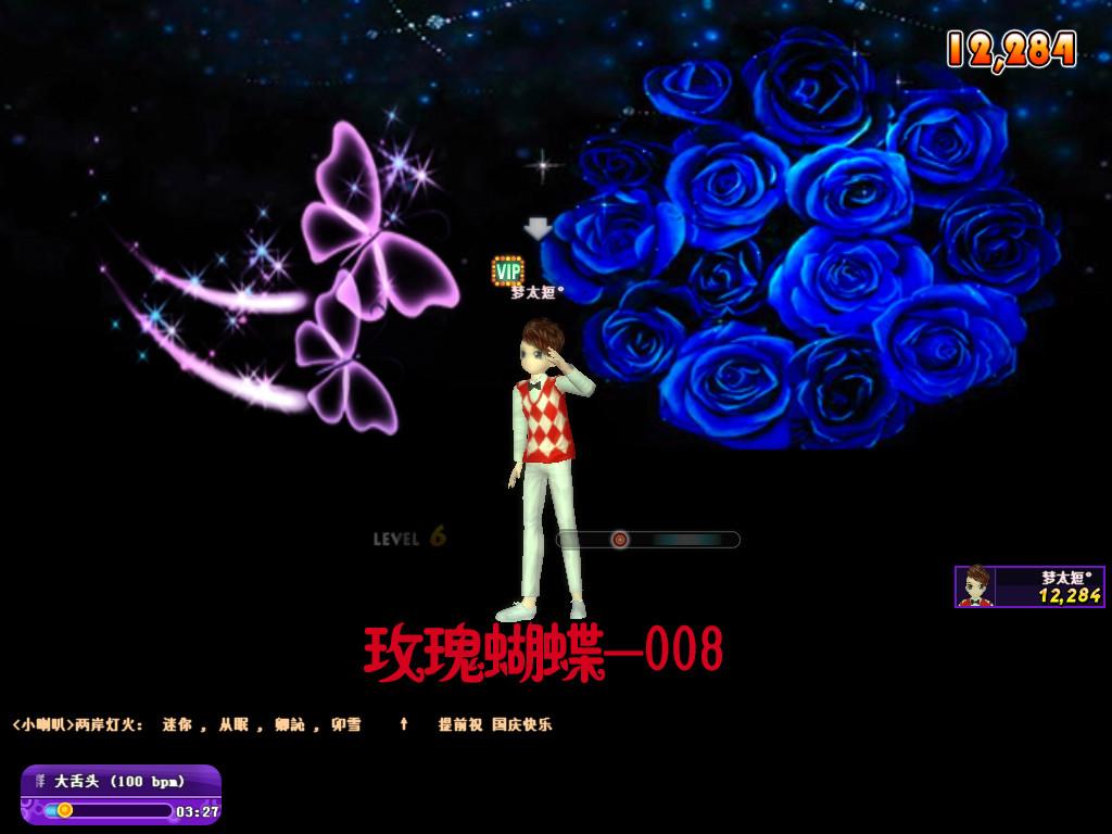 玫瑰蝴蝶-008.jpg