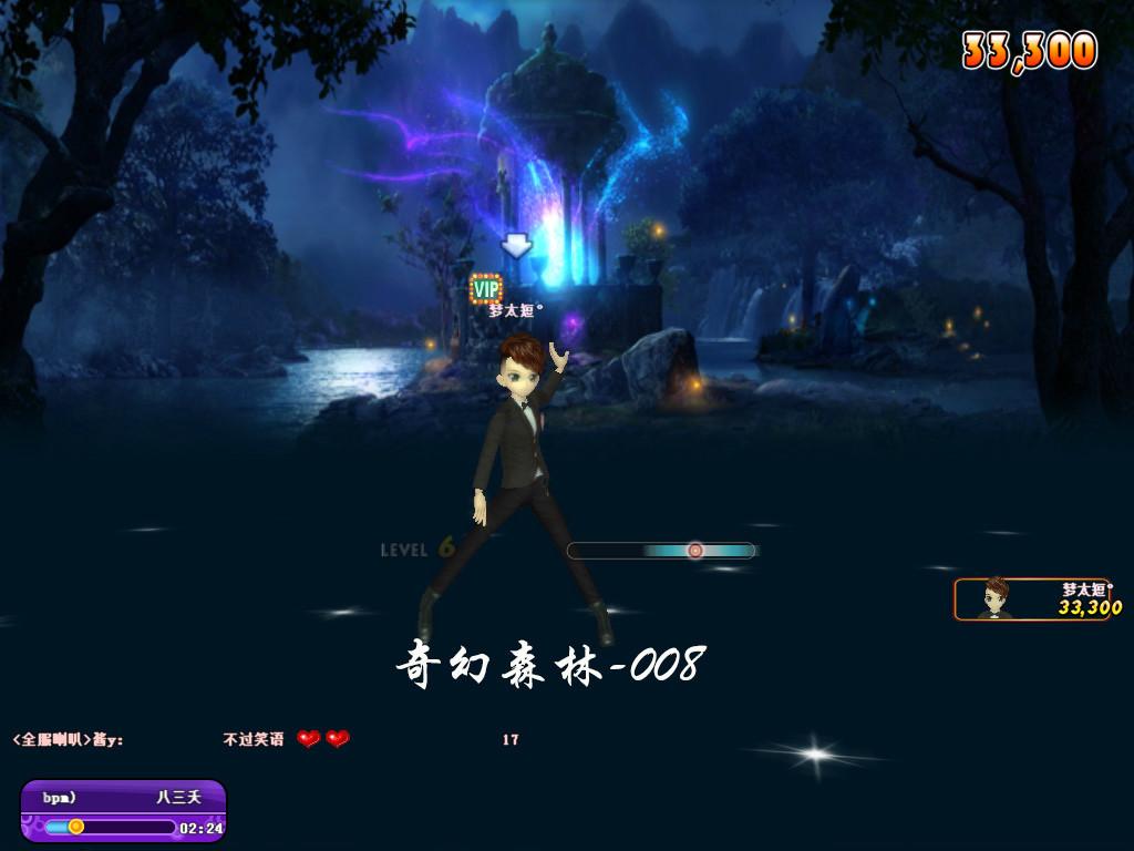 奇幻森林-008.jpg