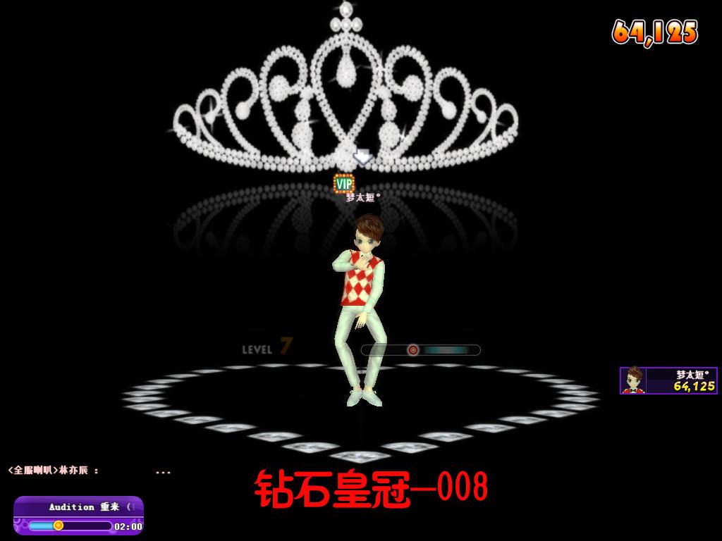钻石皇冠-008.jpg