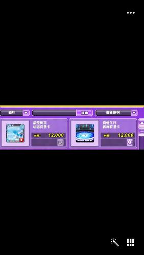 Screenshot_2019-02-08-17-51-51-328_com.tencent.mobileqq.png