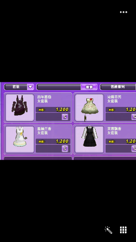 Screenshot_2019-02-08-17-51-48-636_com.tencent.mobileqq.png