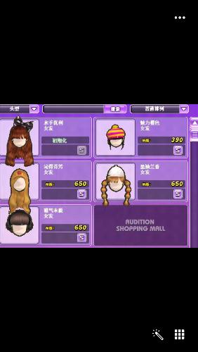 Screenshot_2019-02-08-17-51-38-379_com.tencent.mobileqq.png